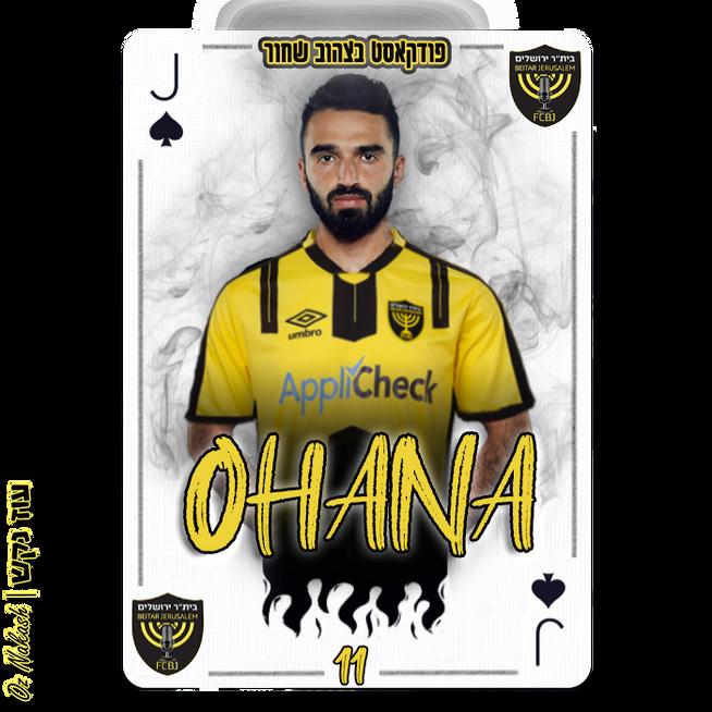 card OHANA.png
