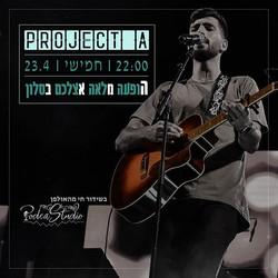 הופעות לייב מהאולפן  #פרוג׳קטאיי #projec