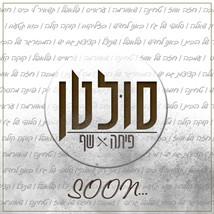 instagram logo SOON3.jpg