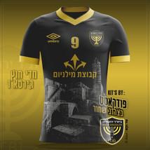 Beitar Jerusalem 2020-21 Kit A Ver1F.jpg