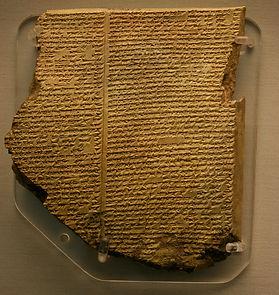British_Museum_Flood_Tablet_1.jpg