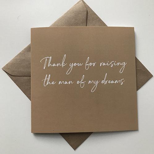 Lyric Greetings Card: Man of My Dreams