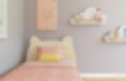 מיטת-שועל-בחדר-לחנות-בלי עיניים.png