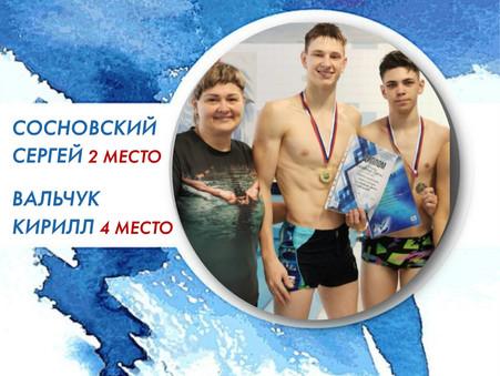 Поздравляем призеров!