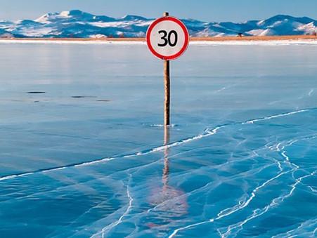Памятка о безопасности людей на водных объектах в зимний период