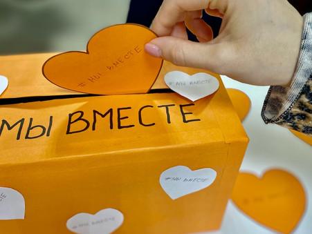 Оранжевые валентинки