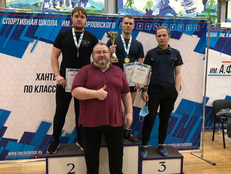 Чемпионат и Первенство ХМАО-Югры по классическому пауэрлифтингу