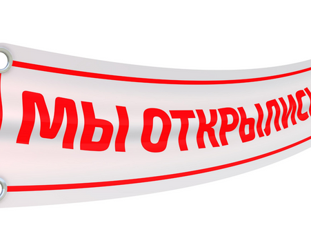"""Возобновление работы КСК """"Нефтяник"""", ФОК """"Сибиряк"""" и плавательного бассейна """"Дельфин""""."""