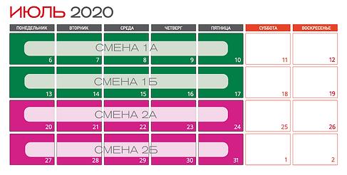 Снимок экрана 2020-06-10 в 16.47.48.png