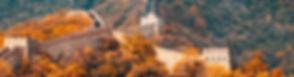 BANNER CHINA.jpg