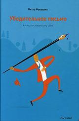 Russian book cover066.jpg