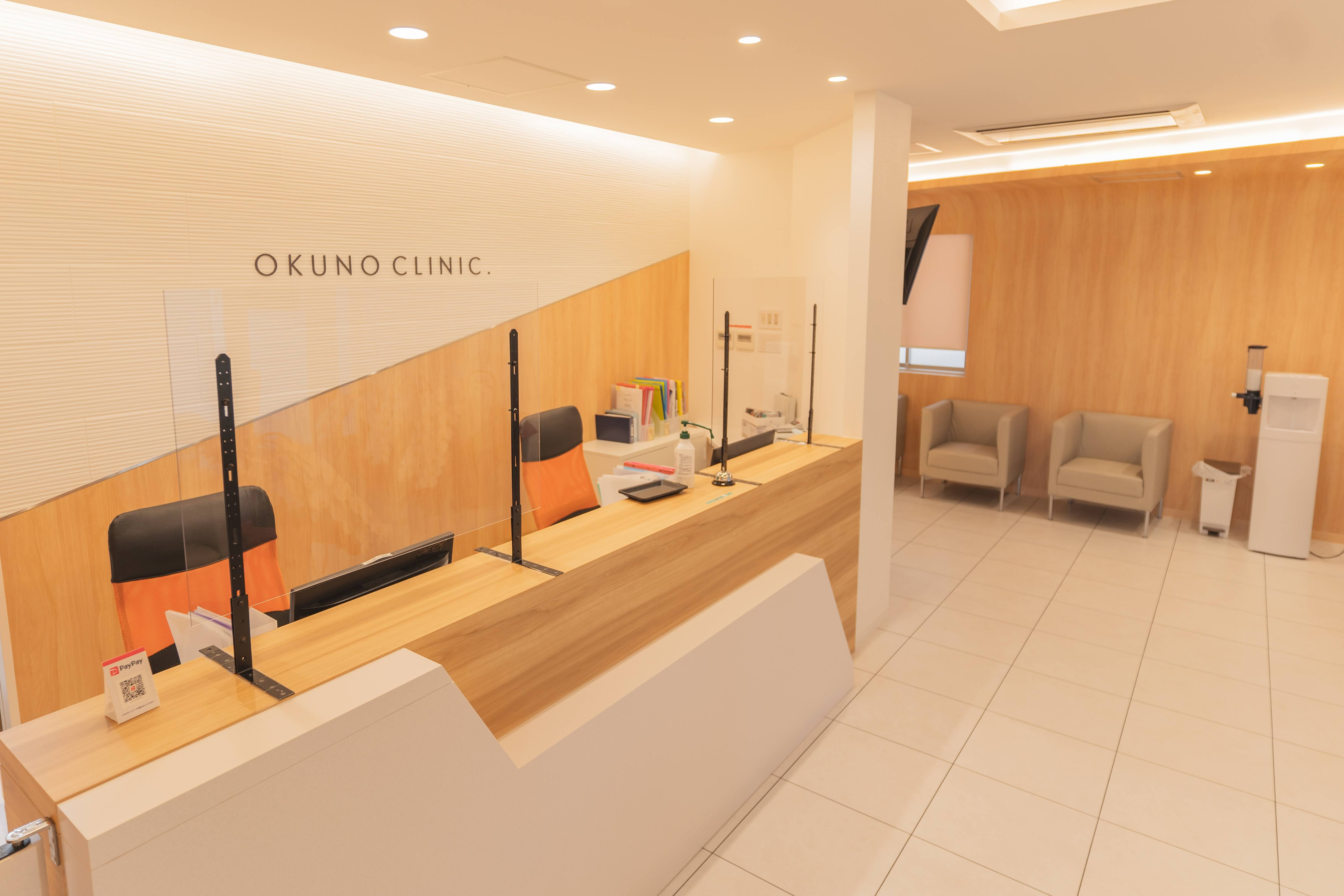 Okuno Clinic