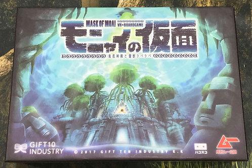 ジャンク・中古|モニャイの仮面 海底神殿と霊獣ラパラパ