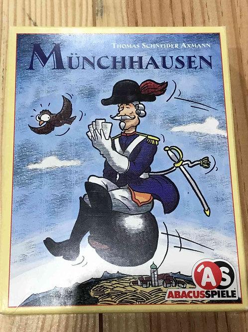中古・和訳なし|ほら吹き男爵 Münchhausen