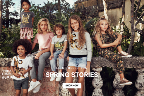 h&m Kids cast by Crowdshot