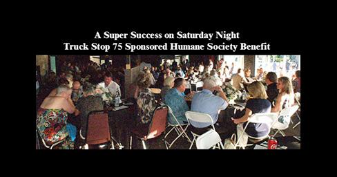 Super Columbia Success - 04-28-2019.png