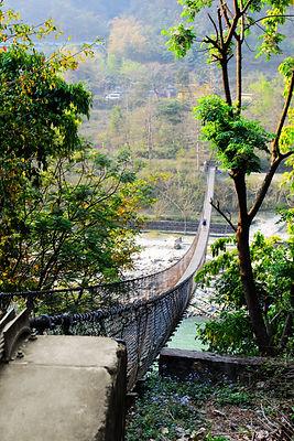 Swing Bridge to Brigand's Bend, Nepal