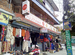 Shops in Pokhara, Nepal