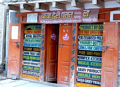 Shop in Jomsom, Mustang, Nepal