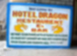 Sign for Hotel Dragon, Kagbeni, Nepal