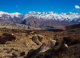 View towards Tsarang, Upper Mustang, Nepal