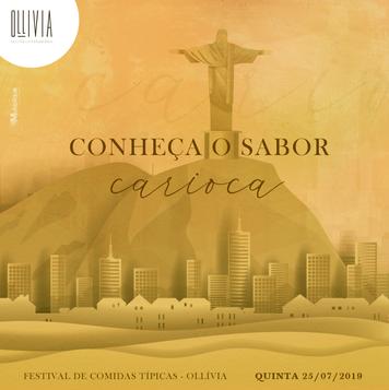 carioca.png