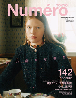 Cover for Numéro Tokyo - Shot by Ina Lekiewicz