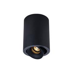 Architectural Cylinder Tilt/Rotate Large