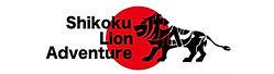 Shikoku Lion Adventure ラフティング