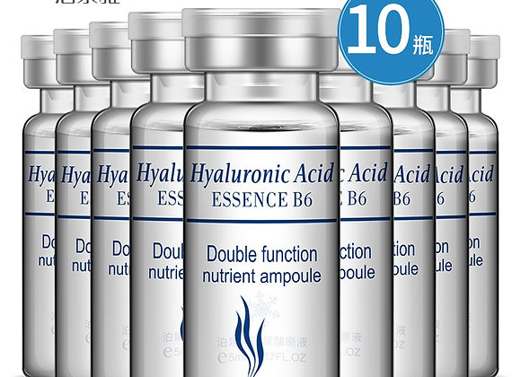 BIOAQUA 10pcs/Set Hyaluronic Acid Serum Moisturizing Vitamins E Facial Moisturiz