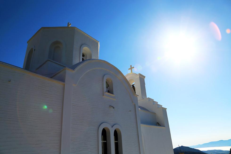 Prophet Elias Church