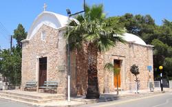 Cyprus-Ecclesiastical-Museum-Sotira-Village