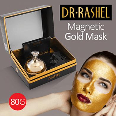 Cilt Bakım Maskeleri - Altın Yüz Maskesi