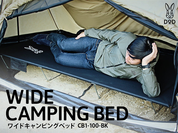 DoD WIDE CAMPING BED