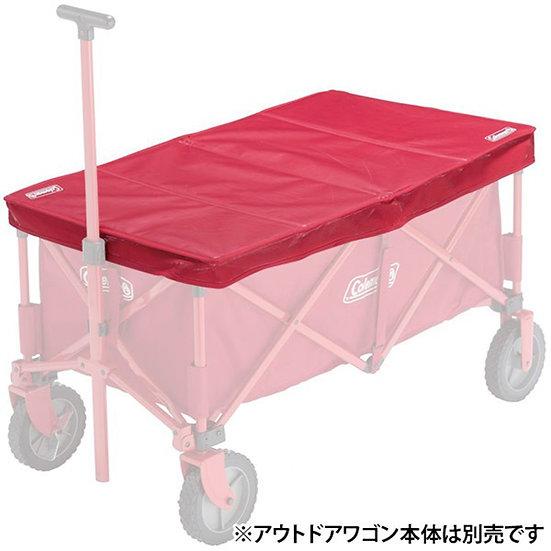 COLEMAN JP TABLE WAGON ASIA 2000033140