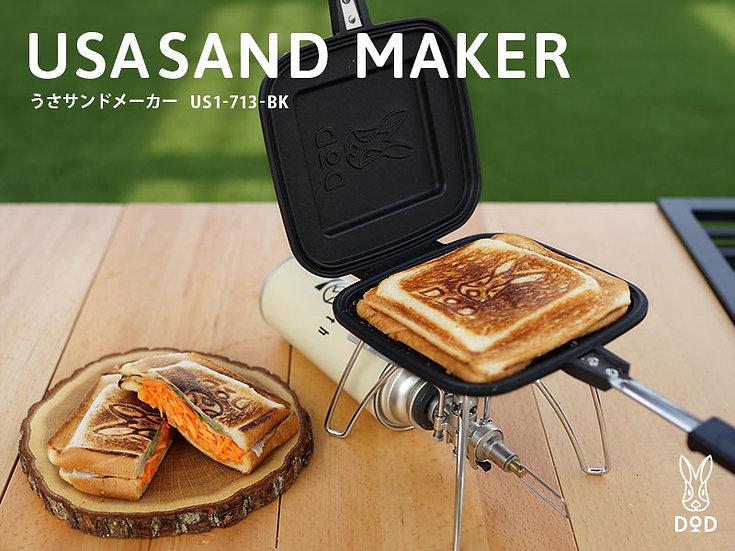 DoD Usa Sand Maker