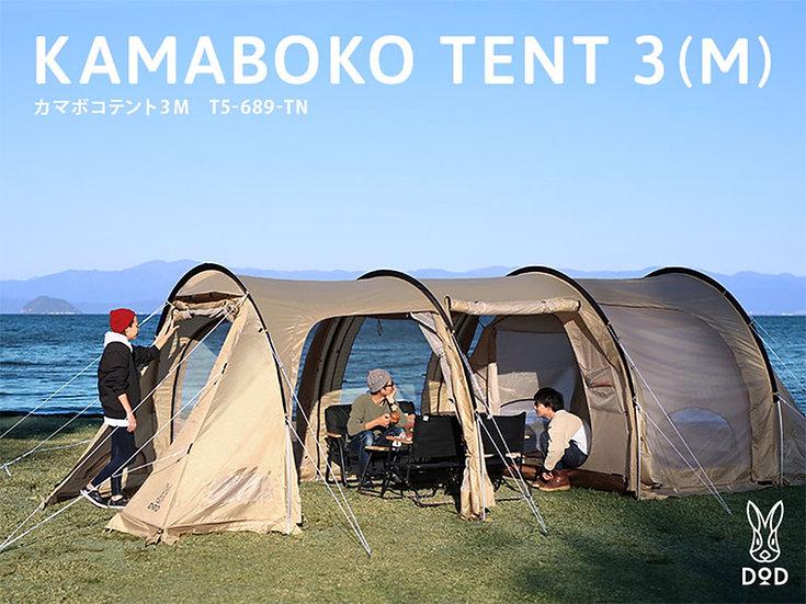 KAMABOKO TENT 3(M) TAN