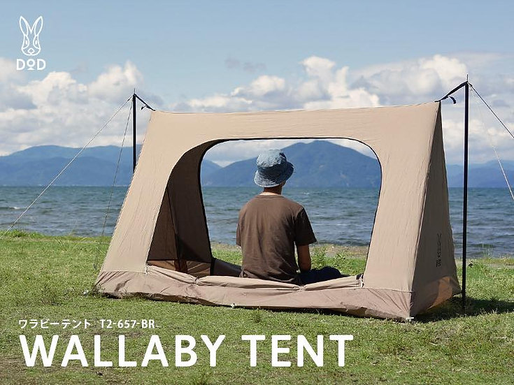DoD Wallaby Tent (Sleeping Room)