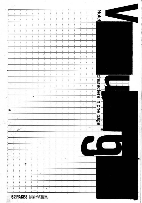 VUG - 1monthvision (ZINE)
