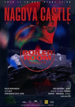 - BOILER ROOM NAGOYA -