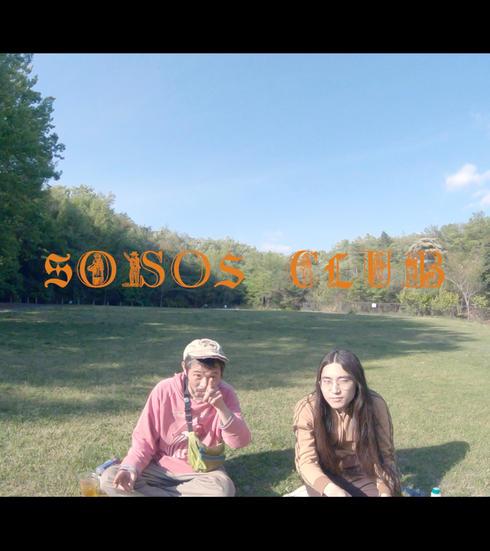 - Music Video -