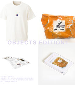 - OBJECTS EDITION -