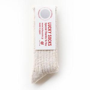 LUCKY SOCKS Mixed Rib Socks Off White