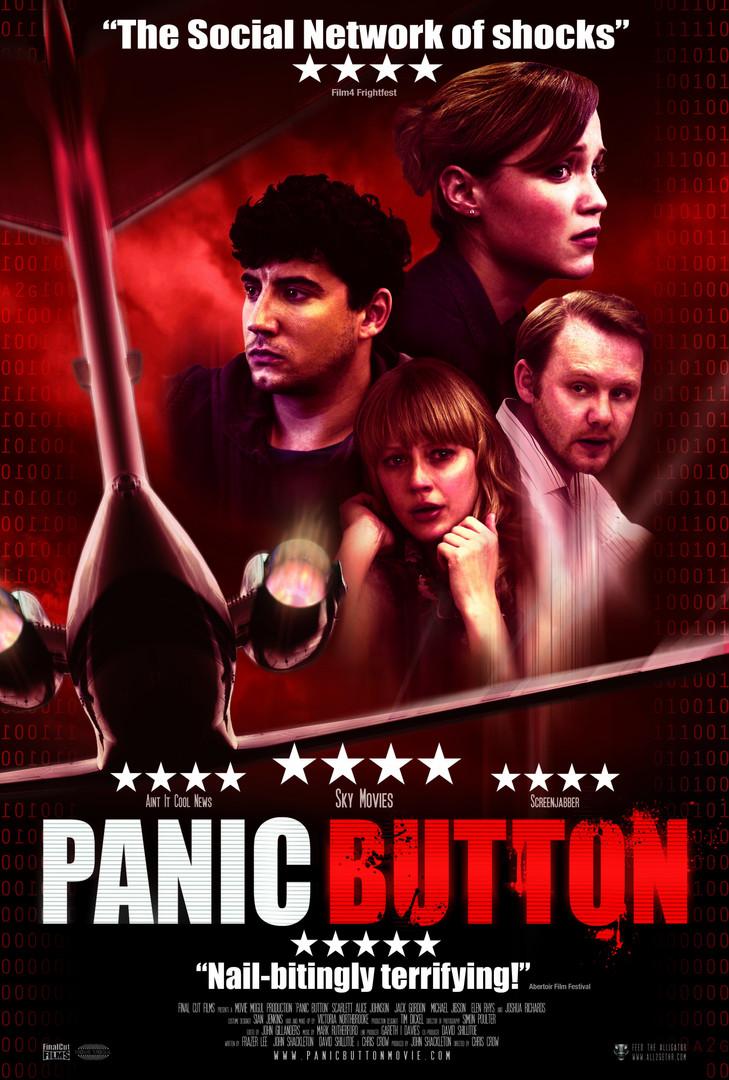 Panic Button DVD alt cover design.