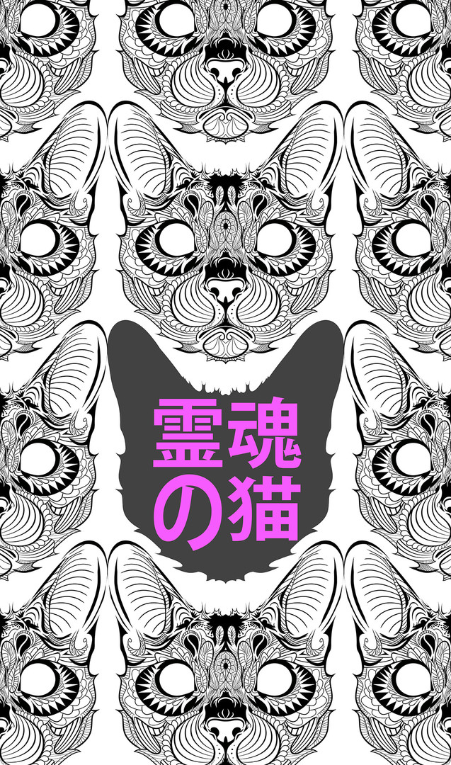 Cat Face multi sml.jpg