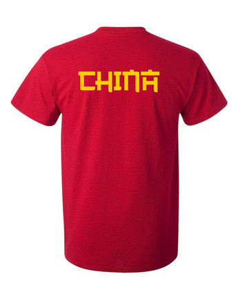 china shirt (back).jpg