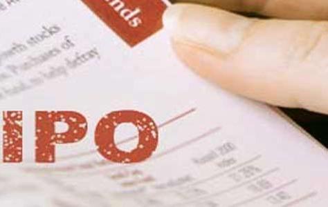 IPO Atmindo, Bagaimana Prospeknya?