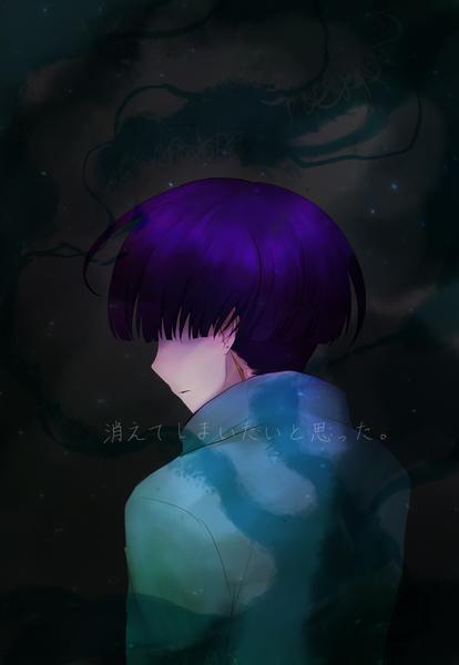 ニコ CS用イラスト