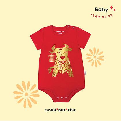 บอดี้สูทตรุษจีนปีวัว : Ur CNY Baby Bodysuit