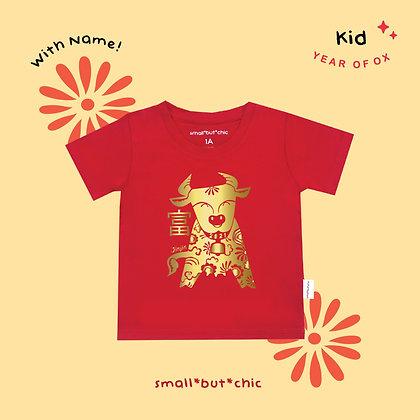 เสื้อยืดคอกลมเด็กตรุษจีนปีวัว : Ur CNY Kids Tee